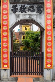 Doors of Vietnam-1.jpg