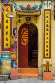 Doors of Vietnam-3.jpg