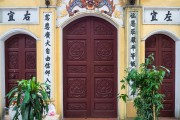 Doors of Vietnam-5.jpg