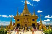 Unseen Central Thailand-48